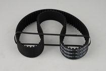 TIMING BELT        HTD  790-5M-25